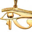Eye Pendant.