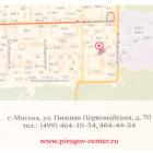 НМХЦ им. Н.И.Пирогова, г. Москва, Россия. Схема проезда.