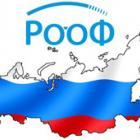РОССИЙСКИЙ ОБЩЕНАЦИОНАЛЬНЫЙ ОФТАЛЬМОЛОГИЧЕСКИЙ ФОРУМ - All-RUSSIA OPHTHALMOLOGICAL FORUM!