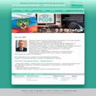 Межрегиональная общественная организация «Ассоциация врачей-офтальмологов». Media Partner www.organum-visus.com