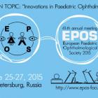 European Paediatric Ophthalmological Society. EPOS2015, 25-27 июня в Санкт-Петербурге, Россия! Информационный партнер www.organum-visus.com