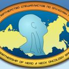 Междисциплинарный конгресс по заболеваниям органов головы и шеи (RPHNOS), г. Москва, Россия.