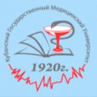 КГМУ, г. Краснодар, Россия.