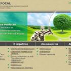 PERIFOCAL: оптическое управление рефрактогенезом и гомеостазом глаза. Информационный партнер www.organum-viisus.com