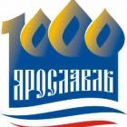 г. Ярославль, Россия.