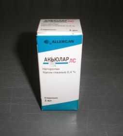 Акьюлар ЛС, Acular LS (Аллерган). Глазные капли. Аптека для глаз портала Орган зрения organum-visus.com