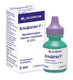 Альфаган, бримонидин. Глазные капли. Лечение глаукомы.
