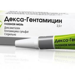 Dexa-Gentamicin, Ursapharm, eye ointment.
