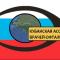 Кубанская ассоциация врачей-офтальмологов, ЮФО, Россия.
