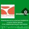 Information partnership. Фармациевтическая компания Solopharm и портал organum-visus стали информационными партнерами. Новости офтальмологии портала Орган зрения.