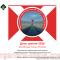 Ophthalmic Conference. Читай Программу Дня зрения-2016 в Сочи, 25-29 мая. Информационный партнер портал Орган зрения organum-visus.com