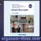 Ophthalmic Conference. 20 лет Медицинскому центру ОАО «Адмиралтейские верфи» 12-13 ноября 2015!