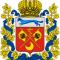 г. Оренбург, Россия.