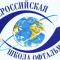 School Ophthalmologist: XV Всероссийская Школа офтальмолога (Snegiri-2016). Информационный партнер офтальмологический портал Орган зрения www.organum-visus.com