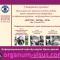 Ophthalmic Conference. Восток-Запад-2016: г. Уфа, Республика Башкортостан, Россия, 2-3 июня! Новости офтальмологии портала Орган зрения www.organum-visus.com