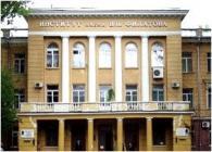 Институт Филатова, Одесса.