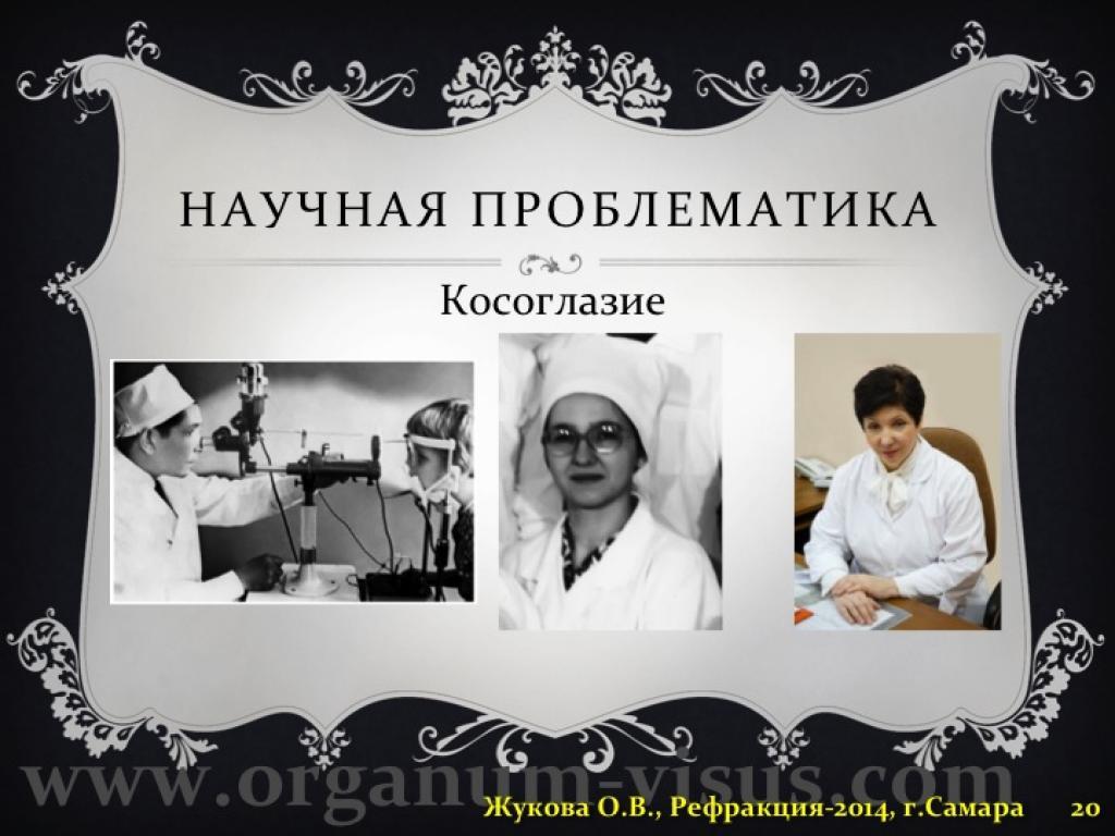 Детская поликлиника кировского района гладкова 4