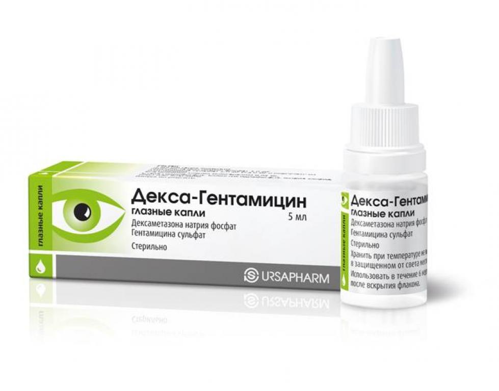 Глазные капли гентамицин инструкция