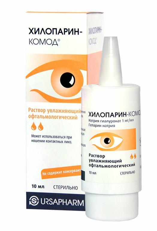 хилопарин комод глазные капли инструкция цена отзывы - фото 6
