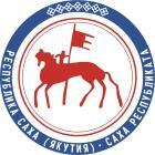 Якутск-2005