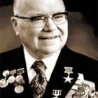 Ерошевский Т.И.