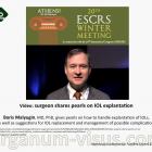 Video: surgeon shares pearls on IOL explantation. Boris Malyugin, MD, PhD. Новости офтальмологии organum-visus.com