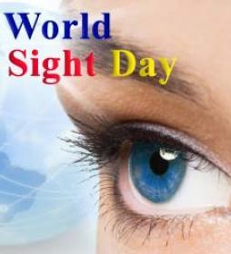 World Sight Day! Всемирный День зрения! www.organum-visus.com