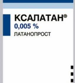 Ксалатан, латанопрост 0,005% (Пфайзер). Аптека для глаз портала Орган зрения www.organum-visus.com