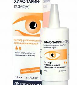 Хилопарин®-Комод (HYLOPARIN-COMOD®, URSAPHARM). Глазные капли. Лечение сухого глаза, красного глаза. Аптека для глаз портала Орган зрения www.organum-visus.com