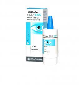 Тимолол-ПОС, Timolol-POS. Глазные капли. Лечение глаукомы. Аптека для глаз портала Орган зрения www.organum-visus.com