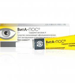"""ВитА-ПОС®, Vita-pos®. Глазная мазь. Лечение """"сухого глаза"""". Аптека для глаз портала Орган зрения www.organum-visus.com"""