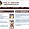 Новости офтальмологии портала Орган зрения www.oranum-visus.com
