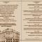 """Glaucoma News. Нейропротекция и нейрорегенерация в современном мире (17 декабря 2014г., г. Москва, Россия). В рамках научно-образовательного проекта """"Академия Аллерган"""". Информационный партнер www.organum-visus.com"""
