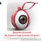 С наступающим Новым 2017 Годом! Всех коллег поздравляет офтальмологический портал Орган зрения organum-visus.ru