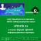 """Information partnership. Сайт Оренбургcкого филиала МНТК """"Микрохирургия глаза"""" и портал Орган зрения стали информационными партнерами!"""
