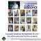 Глазной клинике ИнтерЮНА 25 лет! Новости офтальмологии портала Орган зрения organum-visus.ru