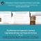 Diseases of eye surface. Терапия глазных поражений при системной атопии. Новости офтальмологии портала Орган зрения organum-visus.com