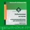 Retinal Disease. Лечение окклюзий ретинальных вен. Скоро новый Бюллетень №12 портала Орган зрения! Новости офтальмологии портала organum-visus.com