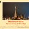 Офтальмологическая конференция Рефракция-2016, Самара, Россия, 25-27 ноября. Информационный партнер офтальмологический портал Орган зрения www.organum-visus.com