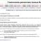 Генетическая диагностика глазных болезней: http://oftalmic.ru/ Media Partner organum-visus.com