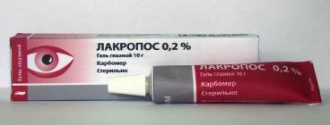 Лакропос (Гель глазной). Лечение синдрома сухого глаза. Аптека для глаз на портале www.organum-visus.com